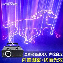 1W全彩动画激光灯声控线条镭射灯光束图案酒吧蹦迪KTV爆闪光舞台