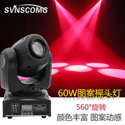 KTV智能包房酒吧电脑激光小光束灯摇头灯旋转清吧LED图案舞台灯光