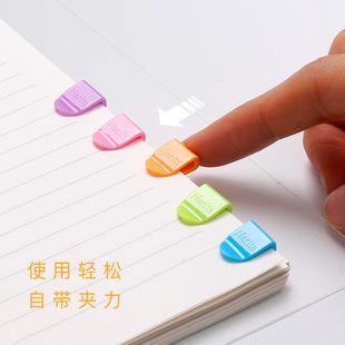 成田良品彩色回形针创意书签可爱曲别针文具小文件夹子学生多功能