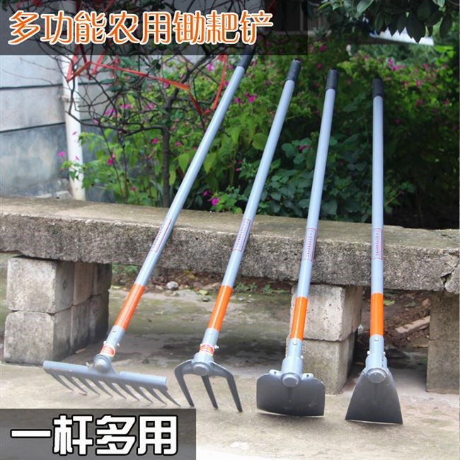 Big hoe with iron and steel handle growing vegetables agricultural reclamation hoe weeding hoe gardening supplies farm tools garden tools