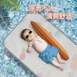 婴儿床冰丝凉席幼儿园宝宝儿童婴童新生儿夏季午睡专用席透气席子