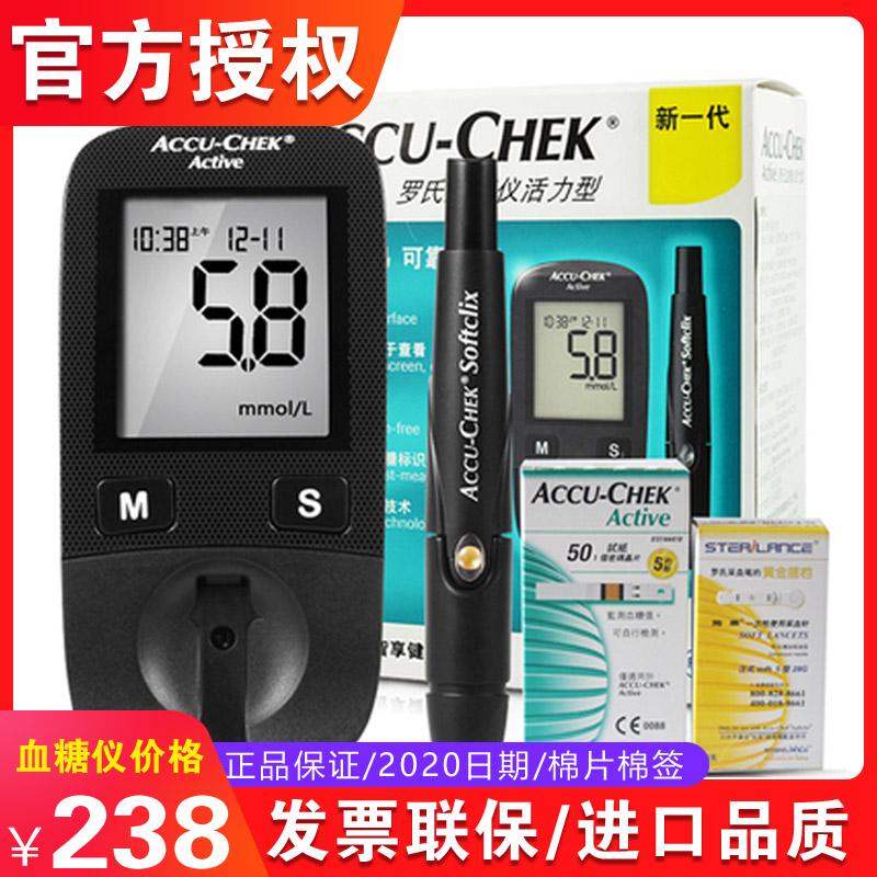 罗氏活力型血糖测试仪家用全自动精准测血糖的仪器孕妇糖尿病试纸