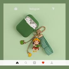 pro3可爱小梅苹果airpods2保护套适用于iPhone无线蓝牙耳机壳二代