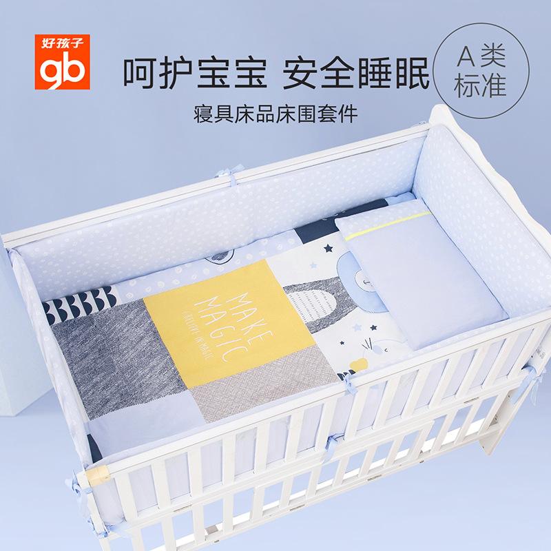 Детские постельные комплекты Артикул 639899577444
