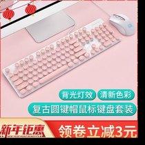 新款键盘鼠标套装有线背发光游戏办公家用复古朋克可爱粉色真2019