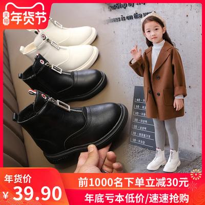 波希尼迪树脂雪地靴新品特惠