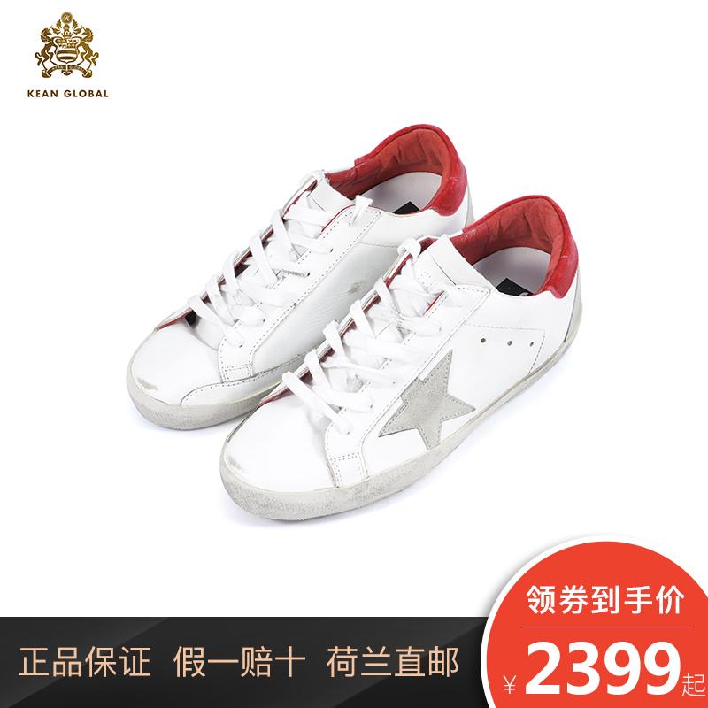 Golden Goose Deluxe Brand小脏鞋星星运动休闲板鞋女