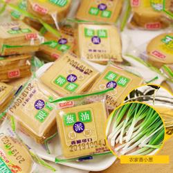 葱油饼干薄脆葱香小薄饼葱油葱香味咸整箱亿派零食饼干小袋装混合
