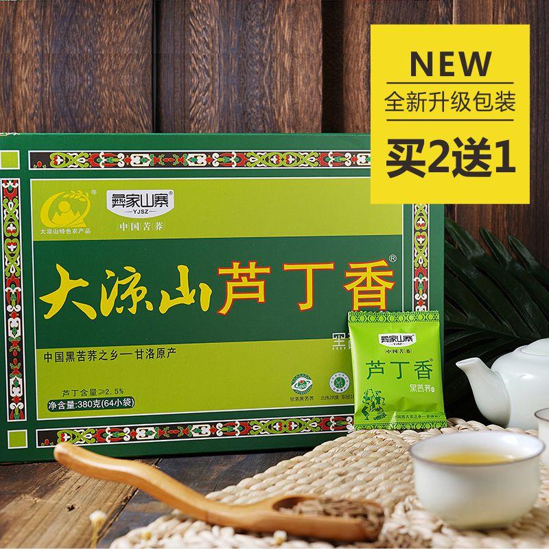 Yijia mountain village Lu clove black tartary buckwheat tea box 380g buckwheat Camellia grass tea Sichuan Daliang Mountain specialty
