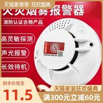 烟雾报警器消防专用火灾烟感探测器3c认证商用家用感应烟感报警器