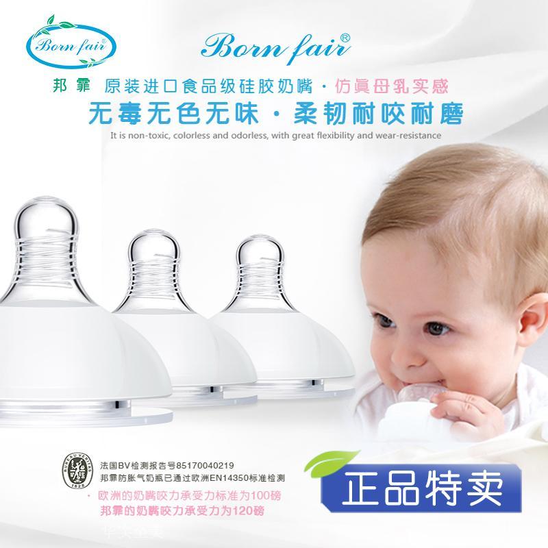 米国の輸入国の長いBornfair新生児のむせ返ることを防ぐ乳は膨れる息の広い口径の乳の口の母乳の本当の感を防ぎます。