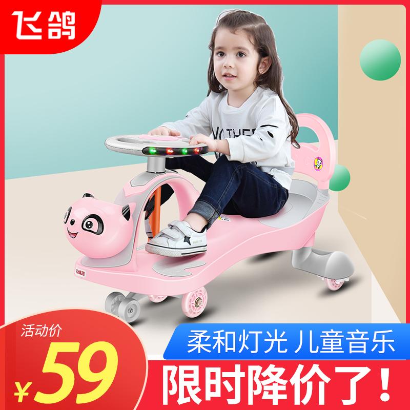 Детские автомобили Артикул 600182447062