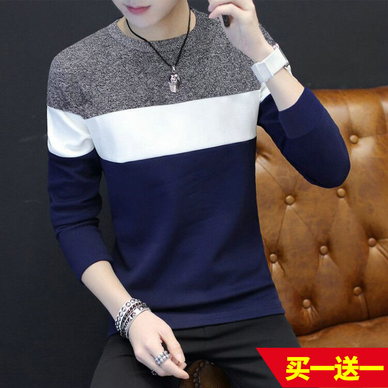 Men's sweaters spring and autumn thin section knit sweaters, autumn and winter plus velvet thickening, spring bottoming shirt trend