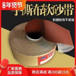 手撕布软砂带砂布卷金属木工打磨抛光砂纸片水磨细软沙皮纸沙布卷