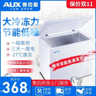 奥克斯一级节能小冰柜家用冷冻柜小型保鲜冷冻两用冷柜商用大容量