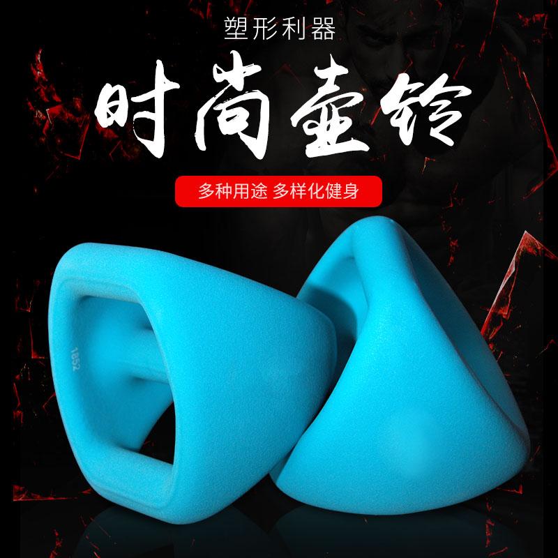 (用1元券)新品美式健身壶铃三角女男士提哑铃