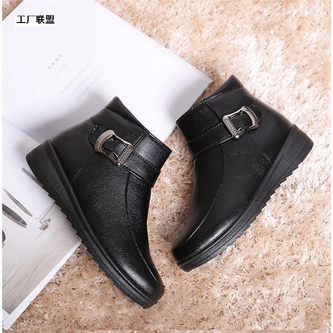 鞋子女棉鞋冬季妈妈鞋网红朴敏英李晨同款年保暖女鞋雪地靴皮鞋女