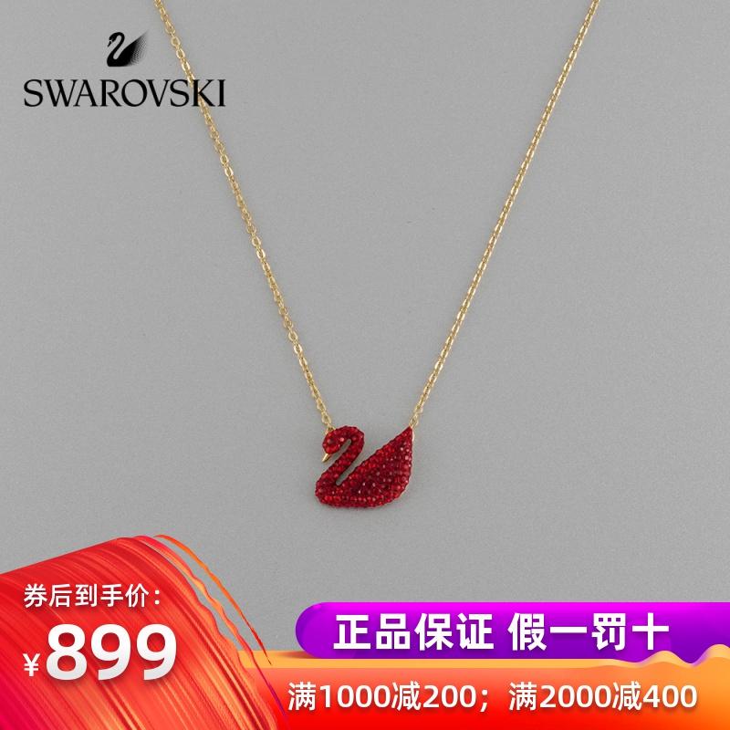 12-01新券swarovski /施华洛世奇红天鹅项链