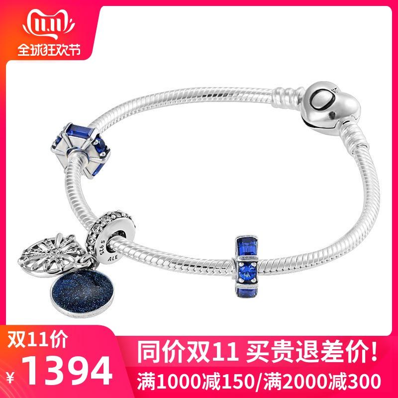 pandora/潘多拉2019秋冬新品 蓝色梦想女士腕链DIY手链 PDL0359