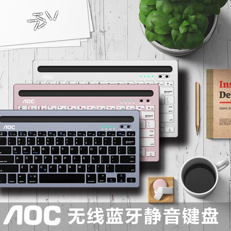 109.00元包邮AOC KB701蓝牙键盘ipad平板可连手机苹果安卓通用打字办公静音迷你便携可