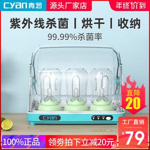 韩加奶瓶消毒器婴儿消毒锅宝宝消毒柜带烘干紫外线多功能杀菌