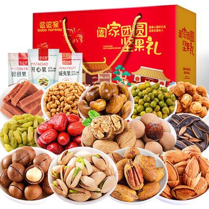 年货坚果零食大礼包特产干果组合独立小包装115g自由搭配可配礼盒