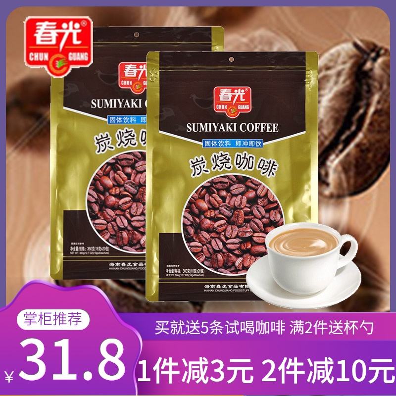 Hainan specialty Chunguang Xinglong charcoal roasted coffee 360g * 2 bags, three in one instant mixed coffee powder is very strong