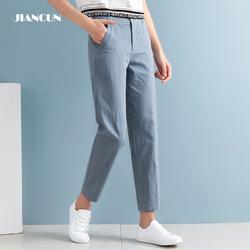 纯棉裤子女2021春季新款宽松高腰薄款九分休闲裤女直筒显瘦哈伦裤