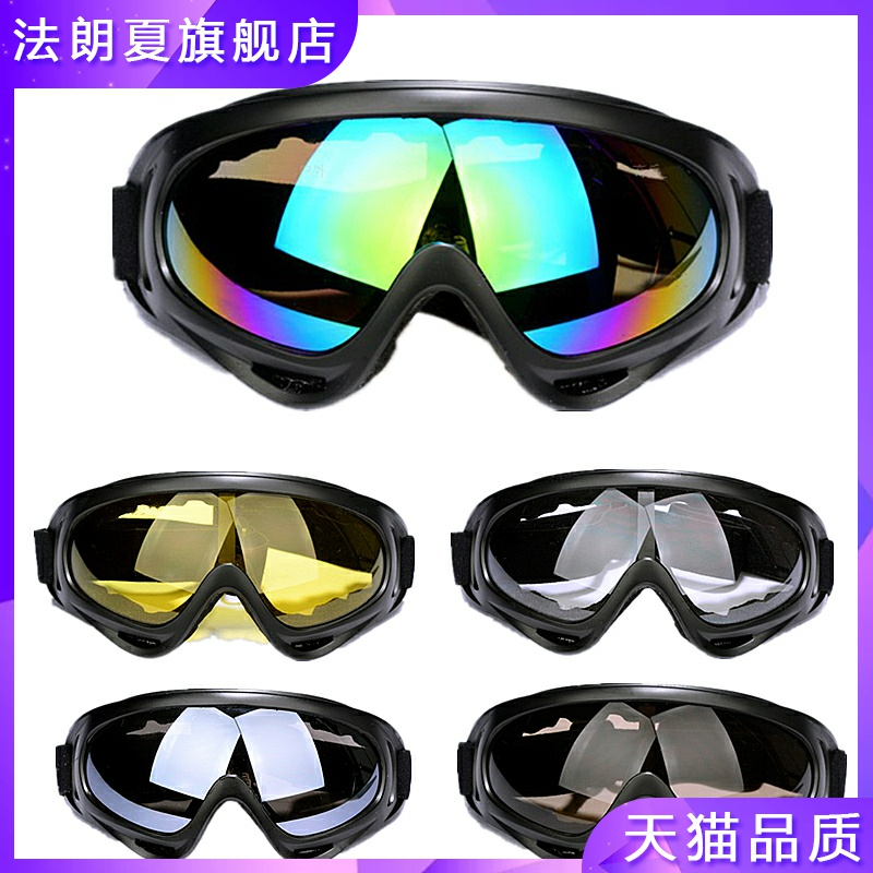 X400 windproof sand goggles, cycling, skiing, motorcycles, windshields, military fans, CS tactical anti attack glasses