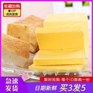 食用无盐黄油500g动物牛排黄奶蛋糕爆米花面包牛轧糖材料烘焙家用