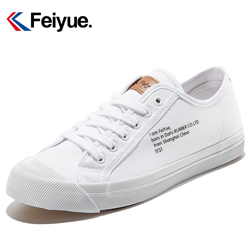 feiyue/飞跃帆布鞋女春季新款小白鞋时尚百搭学生休闲鞋国潮2080