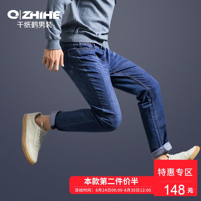 千纸鹤夏季薄款牛仔裤男士直筒宽松商务休闲浅色牛子裤潮流裤子男