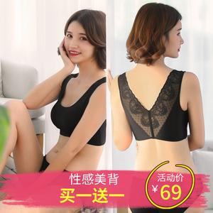 美背文胸小胸罩聚拢无钢圈薄款背心式无痕运动内衣女新款2020爆款