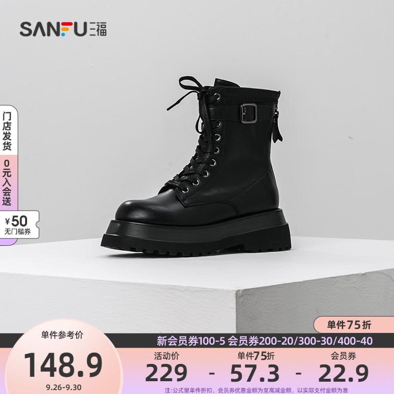 三福马丁靴女2021新款冬季厚底增高女靴复古潮流暗黑系短靴806418