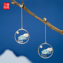 Sanfu 2019 Cloud Silver Needle Earrings
