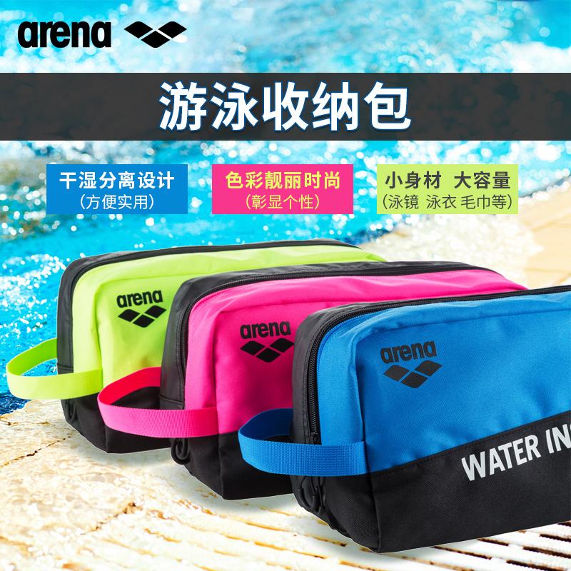 ARENA阿瑞娜游泳装备专用泳包男女防水耐用收纳包干湿分离ASS9735,可领取2元天猫优惠券