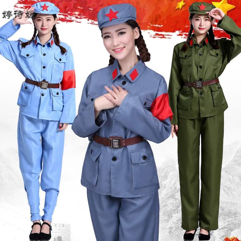 红军新四军八路军成人儿童男女演出舞蹈服装服兵表演服衣服军装