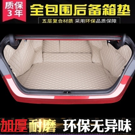 Old Qida 2005 / 2006 / 2007 08 / 09 10 large full package rear compartment cover and trunk cushion