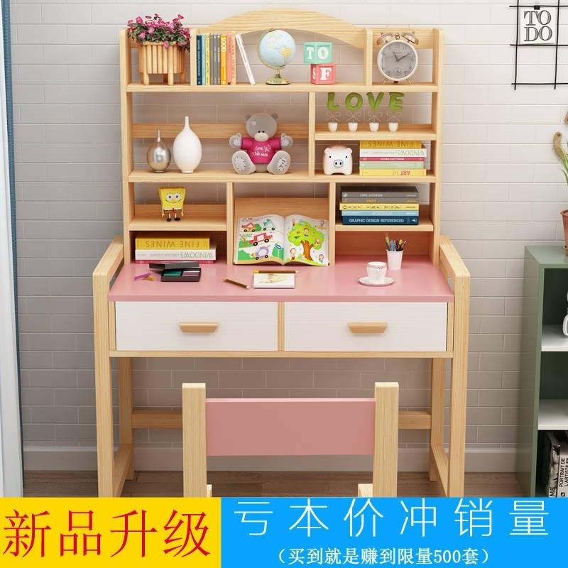 简约便携座椅桌可收纳儿童学习桌家用小学生书桌双人塑料欧式加宽