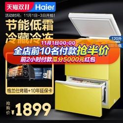 海尔冷柜冰柜双温家用小型抽屉冷藏冷冻顶开式LW-120HCD