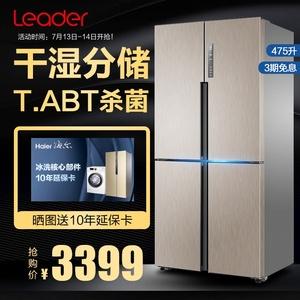 海尔统帅冰箱风冷无霜家用智能变频四门十字对开门BCD-475WLDEBU1