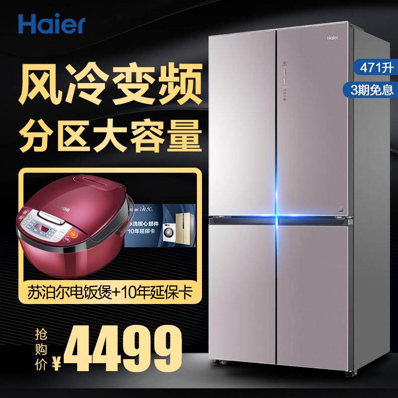 12-01新券Haier/海尔 BCD-471WDCD十字T型对开四门大容量冰箱风冷彩晶变频