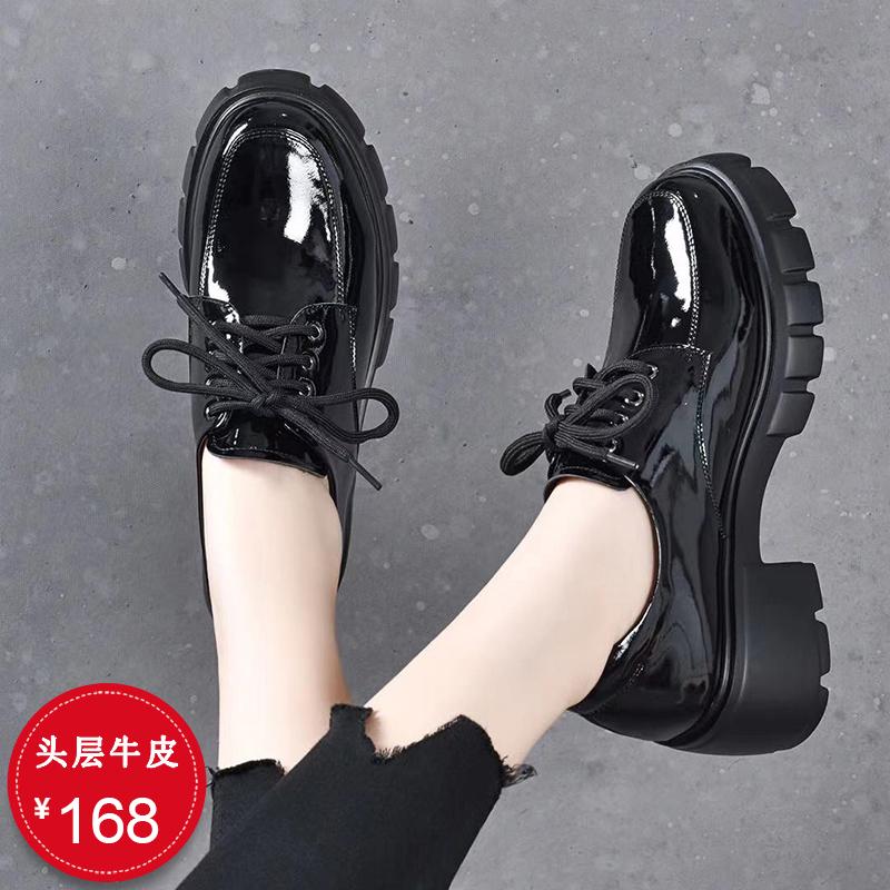 真皮厚底松糕鞋女士鞋子秋款单鞋女2021新款秋季女鞋英伦风小皮鞋