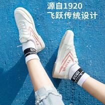 秋季新款运动鞋潮滑板鞋子跑步鞋男士休闲鞋2019特步男鞋高帮板鞋