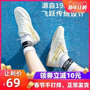 feiyue /飞跃帆布鞋冬季加绒棉鞋