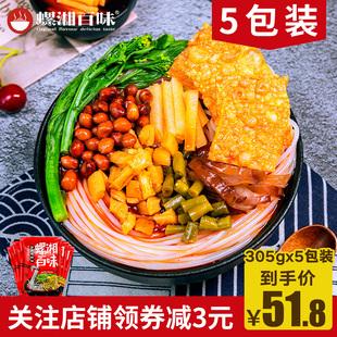 螺湘百味柳州正宗螺蛳粉广西特产螺狮粉整箱305g*5袋螺丝粉速食