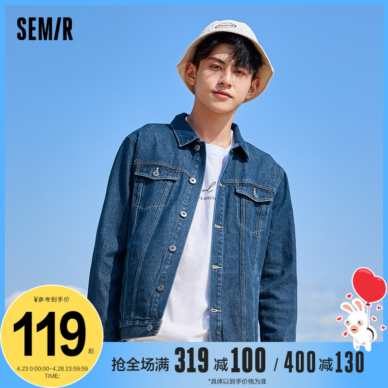 Sen Ma denim jacket male spring and autumn new men's jacket cotton Korean version of the trend casual wild workmanship denim clothes