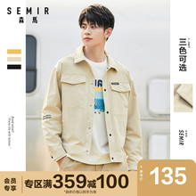 Semir tooling jacket men's autumn jacket 2020 new spring and autumn loose ins trend youth casual jacket