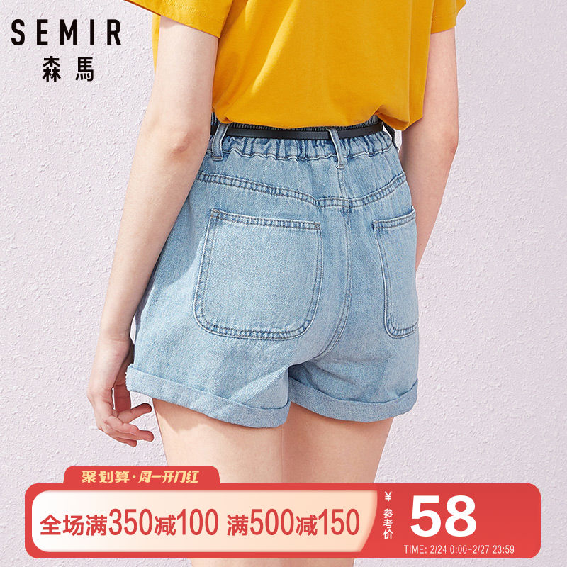 Senma jeans women's straight tube loose jeans shorts summer 2020 new high waist slim all round wide leg pants