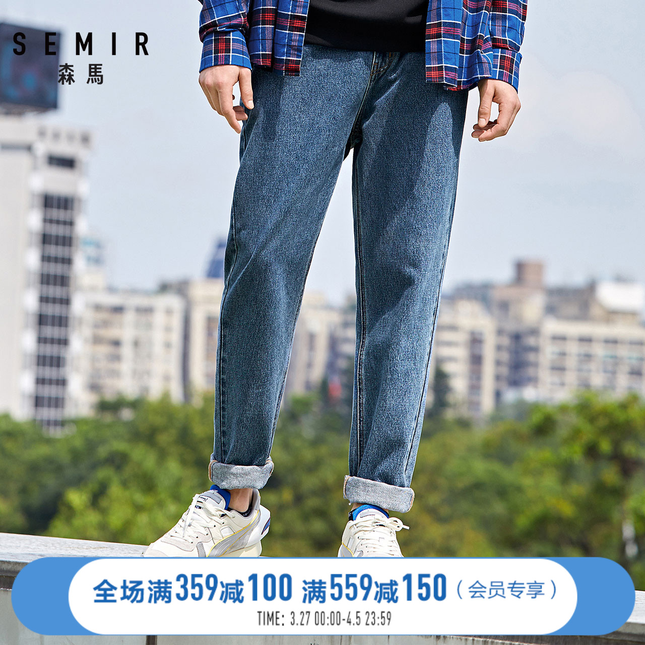 Sun Ma jeans, man Bai Yu, spring straight tube loose jeans pants, man Harun pants, fashion brand, Dad pants